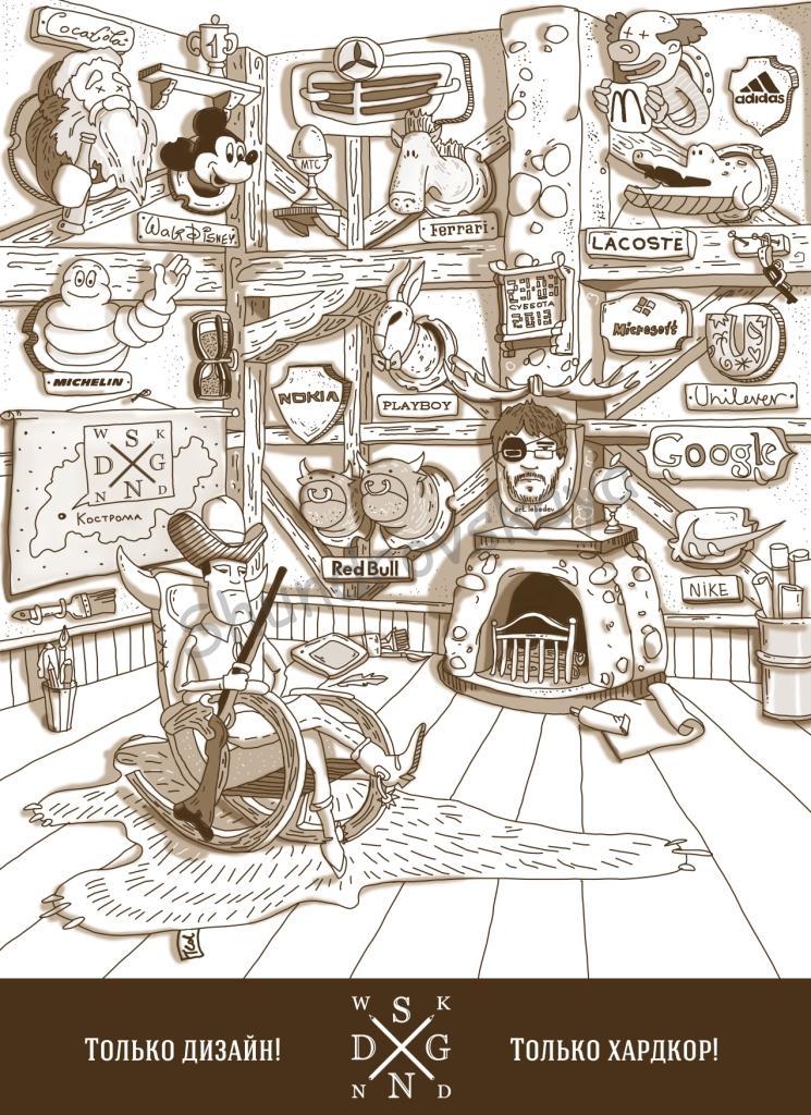 KDW Только дизайн! Только хардкор! шундровская художник хардкор рисунок охотник Ольга Шундровская ольга мультики компьютерная графика иллюстрация дизайн бренд brand