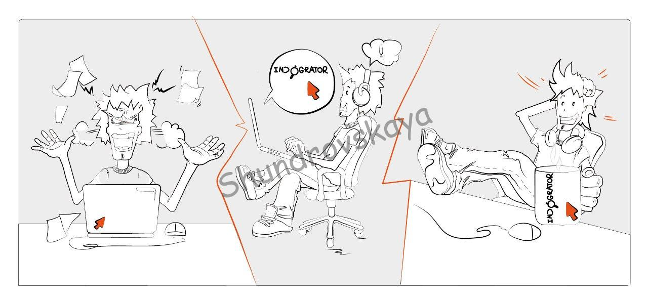 ofis Реклама системы поиска indigrator шундровская художник фирма скетч рисунок работа портрет поисковик поиск персонаж офис Ольга Шундровская ольга мультяшки компьютерная графика карандаш иллюстрация зарисовки дизайн графика быстрые скетчи анимация Character Design character brand