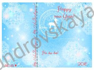 hny card back 300x225 hny card back